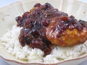 cranberrychicken6